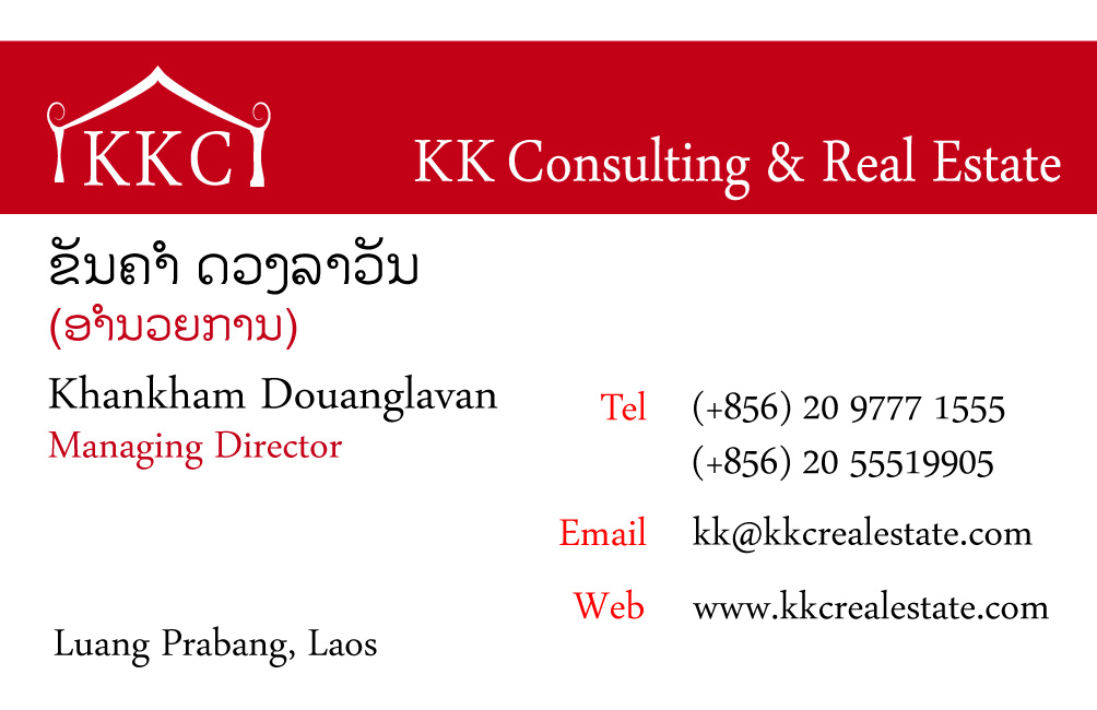 Luang Prabang Business card